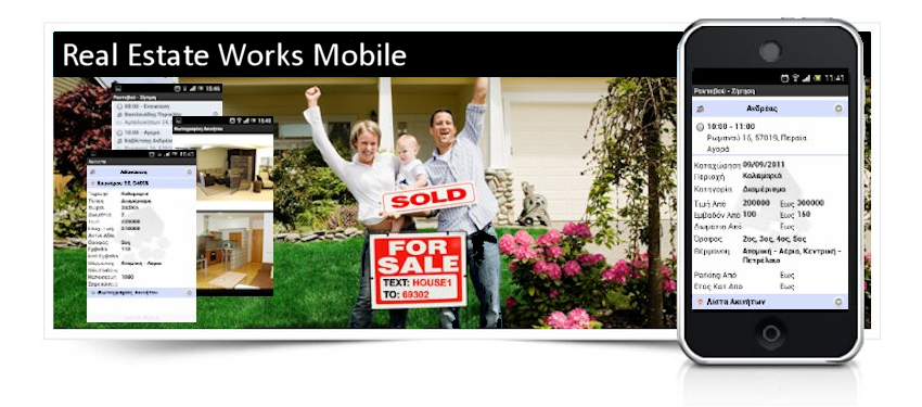 Real Estate Works Web Site
